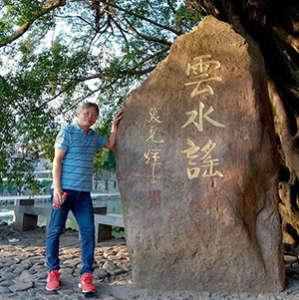 Wu Ming-Chiuan, Taiwan